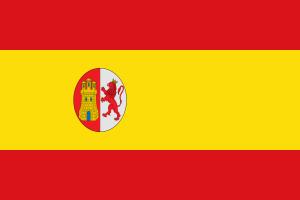 1873年 - 1874年