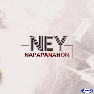 ney161201