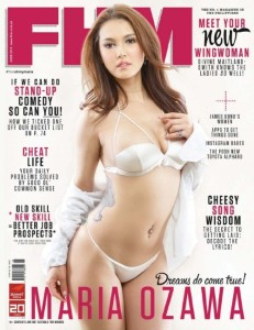 FHM フィリピン版