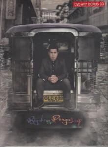 Gloc 9 / Byahe Ng Pangarap CD+DVD