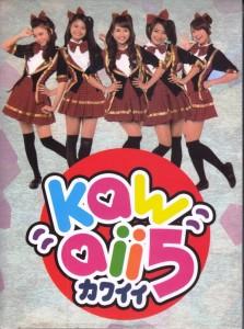 kawaii5 01