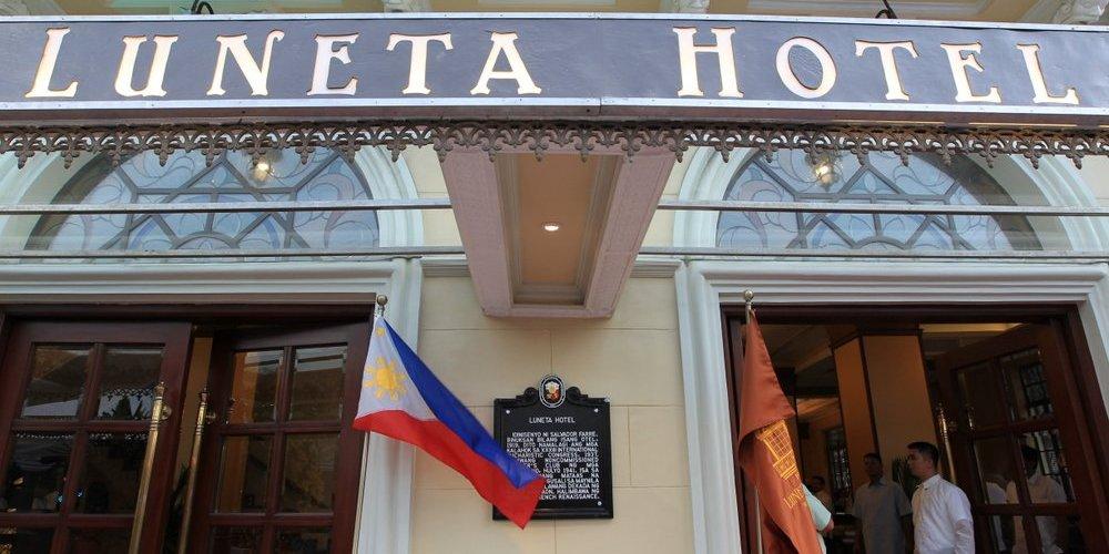 ルネタホテル(マニラ)改装後 (Luneta Hotel)