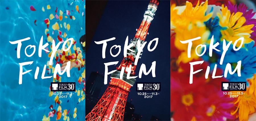 今年の東京国際映画祭では5本のフィリピン映画が上映されます!