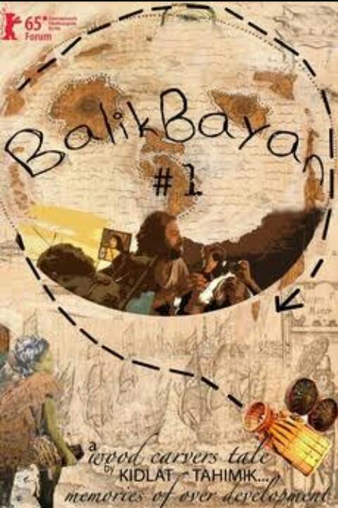キドラット・タヒミック監督の映画「Balikbayan # 1 」(邦題:500年の航海)が上映されます!