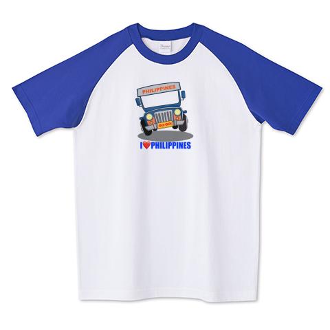 I Love Philippines ジープニーTシャツ