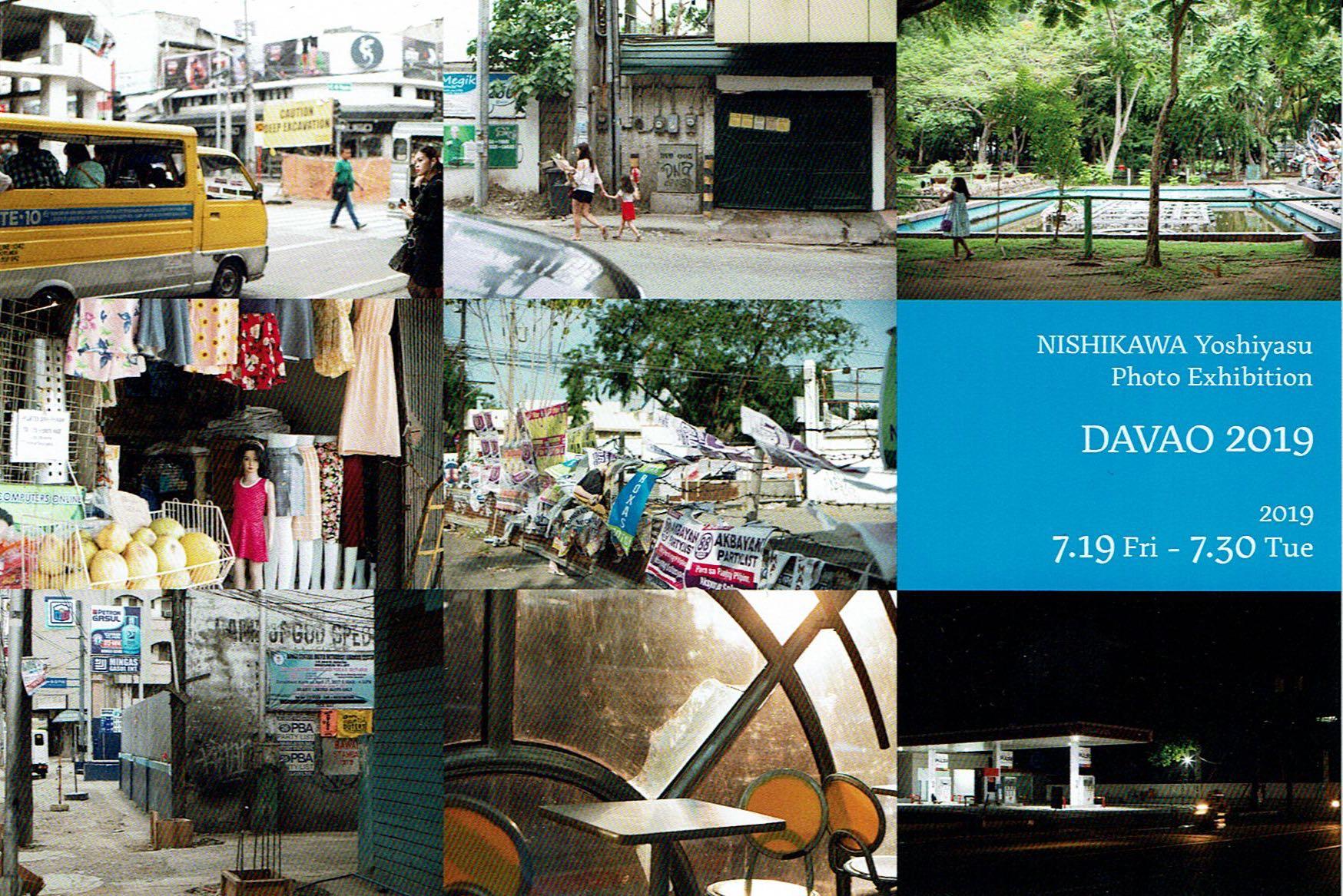 フィリピン・ダバオを撮った「西川善康写真展「DAVAO 2019」」7月19日より開催!