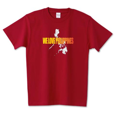 We Love Philippines (ウイ・ラブ・フィリピン)Tシャツ (2018年5月7日registered)