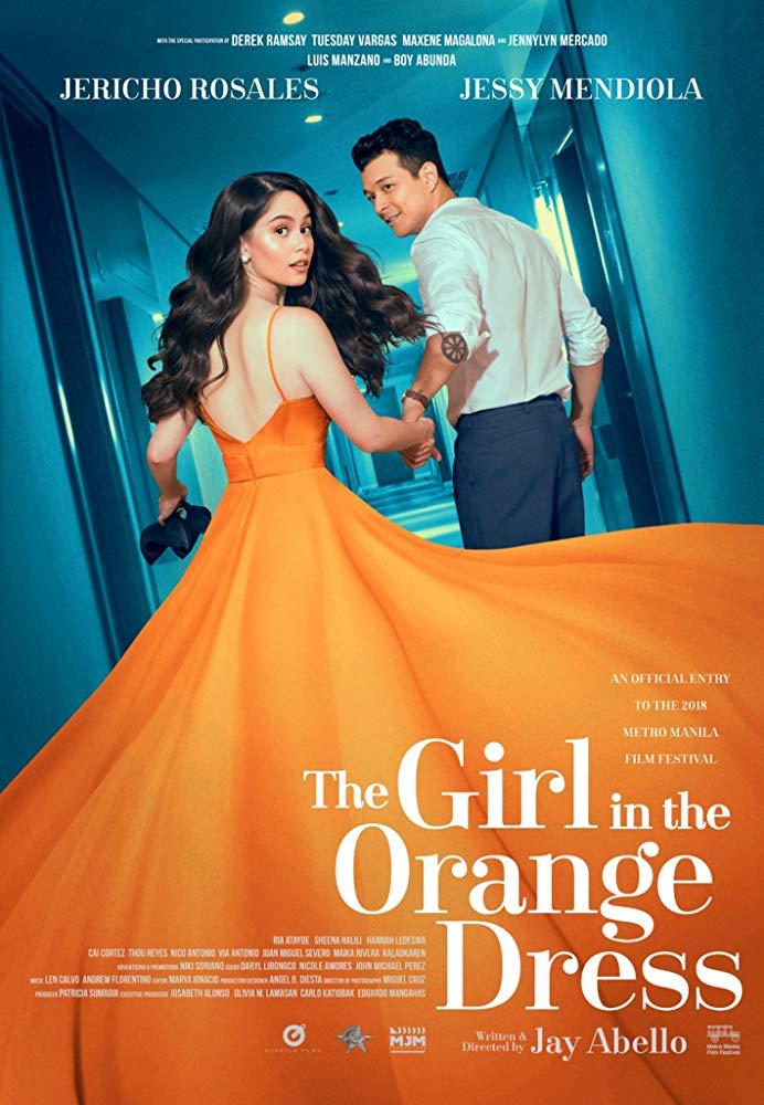 3月に開催の「第14回大阪アジアン映画祭」で上映されるフィリピン映画
